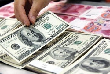 Weaker VND expected to affect FDI in 2020