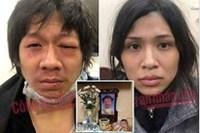 Mẹ ruột và bố dượng khai đã bạo hành bé gái 3 tuổi ở Hà Nội suốt 1 tháng trước khi tử vong