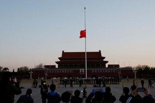 Hình ảnh Trung Quốc tổ chức quốc tang các nạn nhân Covid-19