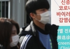 3 du học sinh Việt Nam trốn khỏi khu cách ly Hàn Quốc