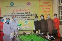 Phật giáo tỉnh Quảng Ninh ủng hộ gần 2 tỷ đồng chống dịch Covid-19