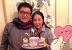 Thành Long đón sinh nhật tuổi 66 ấm áp bên vợ