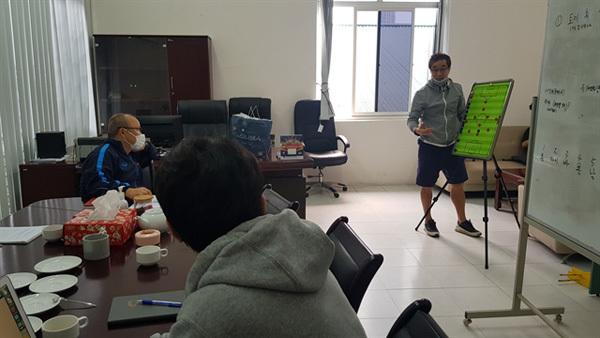 The COVID-19 outbreak,Coach Park Hang-seo,new tactics,national team
