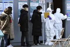 Du học sinh Hàn nhiễm Covid-19 uống thuốc hạ sốt để qua cửa an ninh sân bay