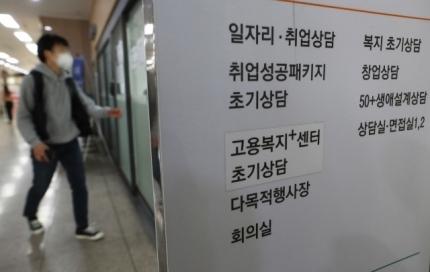 Du học sinh Việt Nam tại Hàn Quốc dương tính với Covid-19