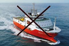 Bộ Ngoại giao nói về thông tin tàu Trung Quốc vào vùng đặc quyền kinh tế Việt Nam