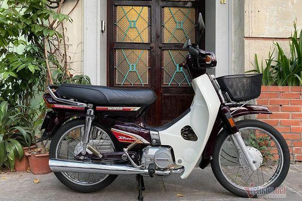 Honda Dream Thái 14 năm tuổi đời cuối giá 120 triệu