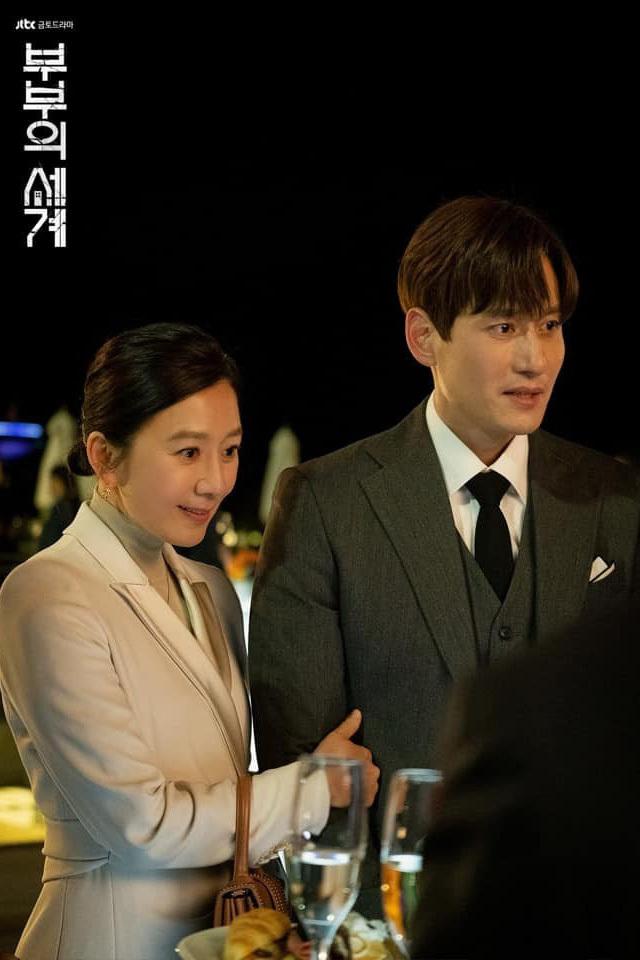 Park Hae Joo 'Thế giới hôn nhân': Vụt sáng khi đóng phim 19+