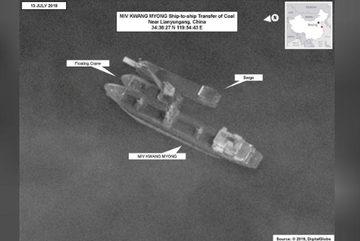 LHQ công bố ảnh tàu Triều Tiên vi phạm cấm vận ở lãnh hải TQ