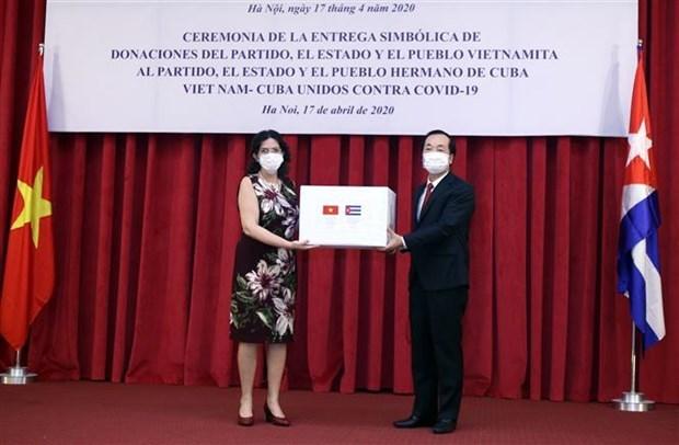 Vietnam pledges assistance to Cuba over COVID-19 combat: PM