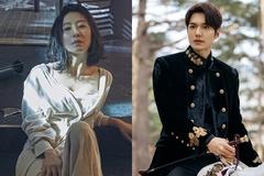 'Bệ hạ bất tử' Lee Min Ho lép vế trước 'Thế giới hôn nhân'
