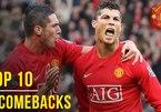 Top 10 cú ngược dòng ngoạn mục của MU ở Premier League
