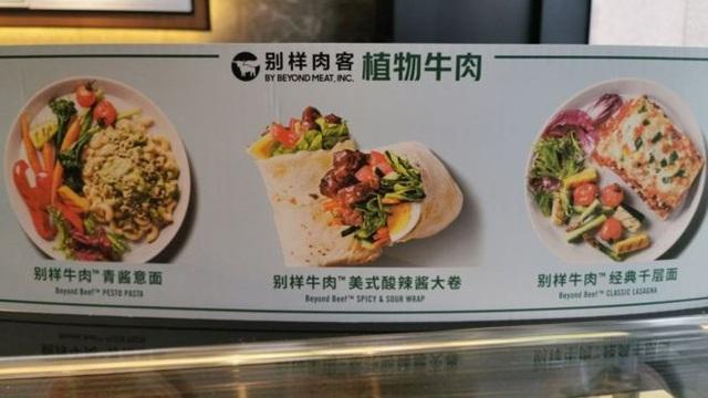 Thịt 'giả' xuất hiện tràn lan trên thực đơn tại các nhà hàng Trung Quốc