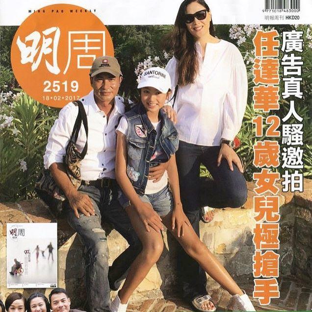 14 tuổi cao 1m80, cô công chúa nổi bật của sao Hoa ngữ 'Tình Giai'