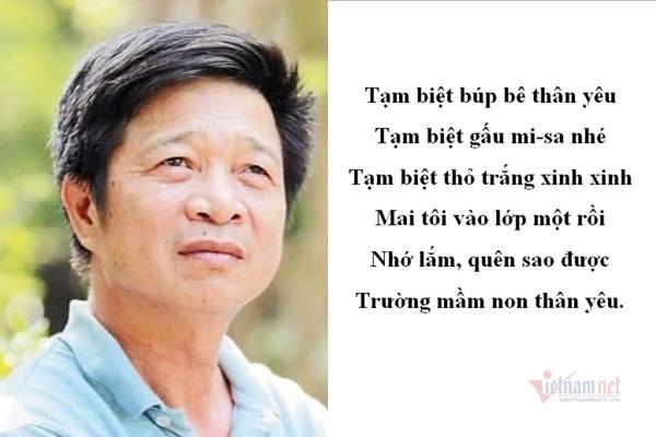 Nhà giáo Nguyễn Trọng Hoàn qua đời