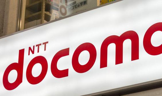 Nhà mạng DoCoMo nhắm mục tiêu 2,5 triệu thuê bao 5G đầu năm 2021