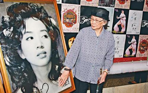 Đời buồn của 'Đệ nhất danh ca' Hong Kong Mai Diễm Phương