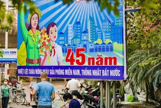 Hanoi colourful during country's Reunification day