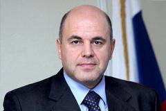 Thủ tướng Nga gửi điện mừng tới Thủ tướng Nguyễn Xuân Phúc