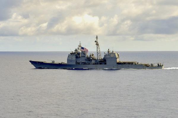 Tàu tuần dương mang tên lửa của Mỹ áp sát Trường Sa