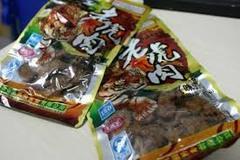 Thực hư 'thịt hổ khô' Trung Quốc