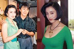 Trương Mẫn bỏ showbiz thành doanh nhân tỷ phú, tình duyên lận đận