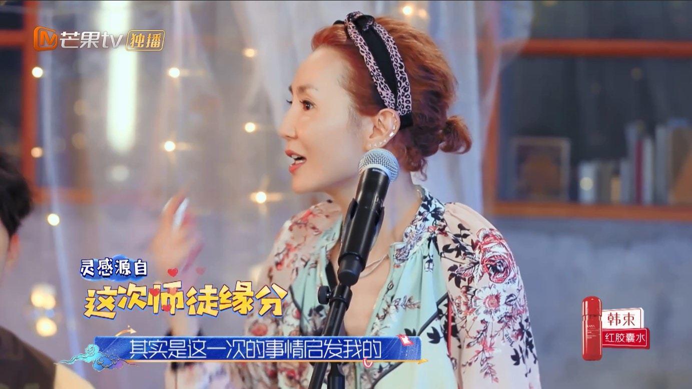 Trương Mạn Ngọc bị chê già nua như bà lão 70 tuổi