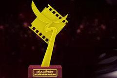 Hanoi scheduled to host Golden Kite Awards on May 12