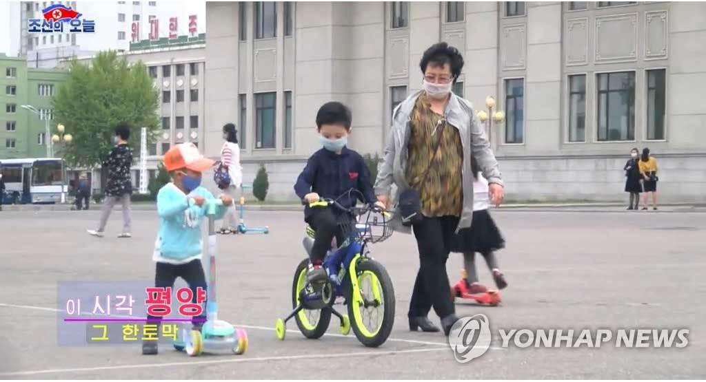 Cuộc sống ở thủ đô của Triều Tiên giữa thời đại dịch Covid-19