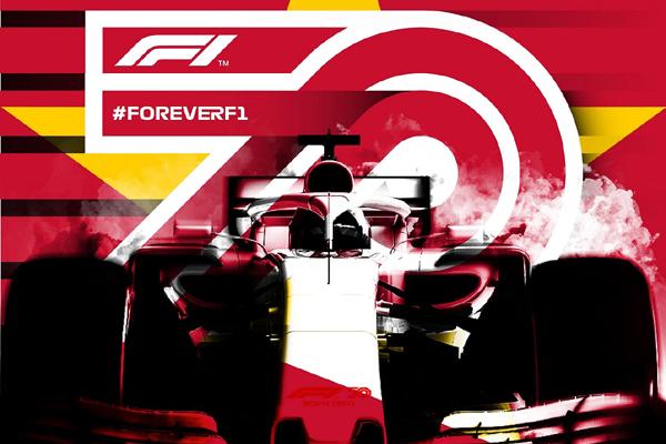 F1 in cờ Việt Nam trên poster kỷ niệm 70 năm giải đua