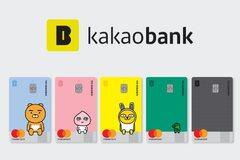 Hàn Quốc: Ngân hàng truyền thống làm thế nào để tồn tại trong kỷ nguyên fintech?
