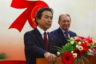 Nguyên nhân cái chết của đại sứ Trung Quốc tại Israel