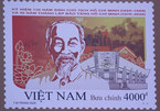 Special stamp released to commemorate President Ho