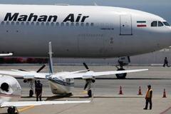 Làm ăn với Iran, công ty TQ bị Mỹ phạt nặng