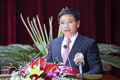 Một chủ tịch tỉnh được công nhận là hiệu trưởng đại học