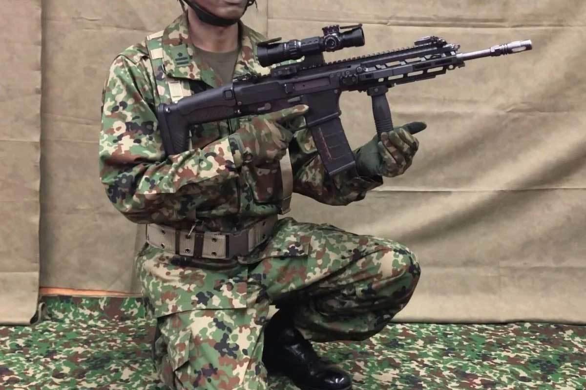 Vũ khí mới ưu điểm nổi trội của Nhật