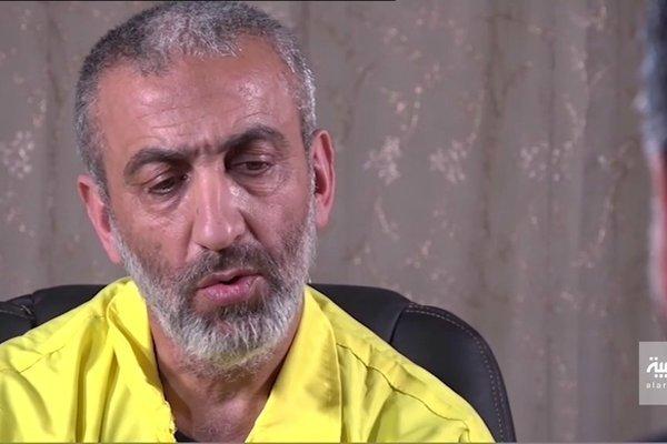 Iraq bắt ứng viên kế nhiệm trùm tổ chức khủng bố IS