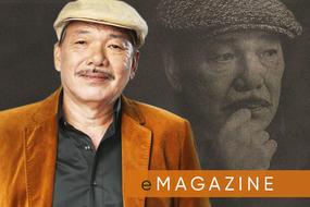 Nhạc sĩ Trần Tiến, 'ông hoàng số 1' của Pop Việt