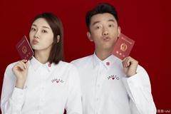 Trịnh Khải 'Running man' và Miêu Miêu 'Sở Kiều Truyện' kết hôn