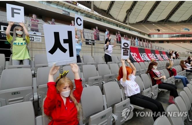 CLB bóng đá Hàn Quốc nhận phạt kỷ lục vì búp bê tình dục