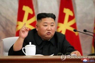 Kim Jong Un bất ngờ dự họp quân ủy