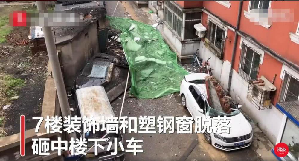 Mảng tường lớn từ ban công tầng 7 rơi đè nát ô tô trong đêm