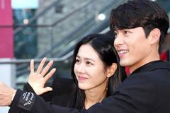Son Ye Jin 'Hạ cánh nơi anh' được bầu là 'Mỹ nhân đẹp nhất 2020'