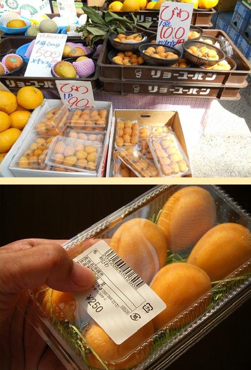 Thứ quả 'nhà giàu' 3-4 triệu/kg ở Việt Nam, bên Nhật cho không cả rổ