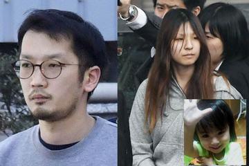 """Cái chết thương tâm của bé gái khiến người Nhật """"bừng tỉnh"""" về nạn lạm dụng trẻ em"""