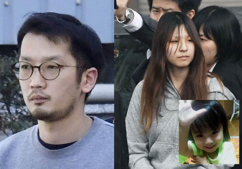 Cái chết thương tâm của bé gái khiến người Nhật 'bừng tỉnh' về nạn lạm dụng trẻ em