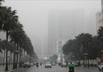 Ministry looks atways to improve air quality
