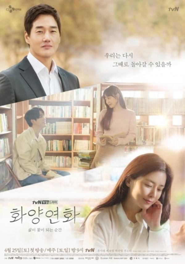 Lee Hyori: 'Tôi và Bi Rain đã có thể hẹn hò'