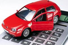 Vay tiền mua ô tô: Lãi suất chưa đến 7%, đón xế về nhà