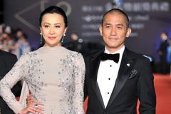 Vợ chồng Lương Triều Vỹ sở hữu khối tài sản khổng lồ